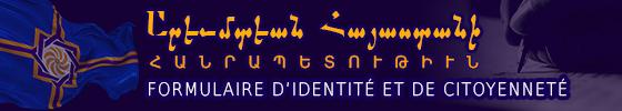 http://westernarmeniatv.com/wp-content/uploads/2014/08/Dimum_FR.jpg
