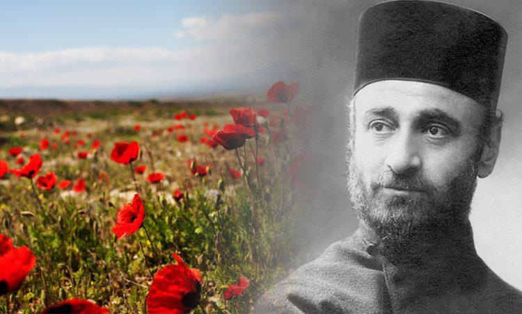 Հայկական երաժշտություն |Կոմիտաս — Գարունա