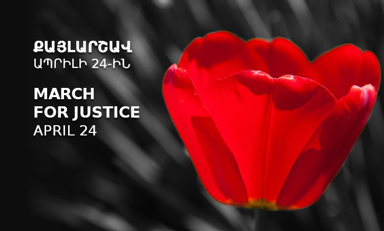 MARCH FOR JUSTICE. APRIL 24 ,2015
