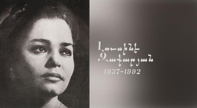 Lusine Zakaryan – Ur es Mayr im?