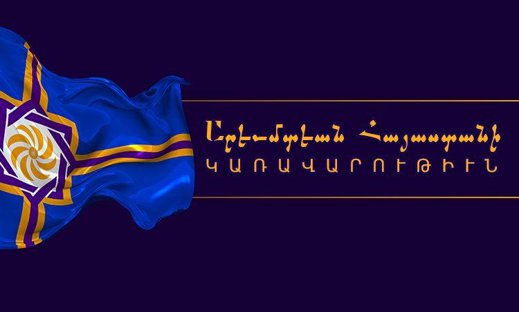 Նախագահական Հրամանագիր Թիւ 32 — 2015-04-06