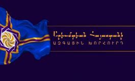 (Français) Requête de l'Arménie Occidentale concernant l'inscription la Capitale médiévale arménienne d'Ani sur la liste du Patrimoine Mondial de l'UNESCO à la demande de la Turquie au nom de la Turquie