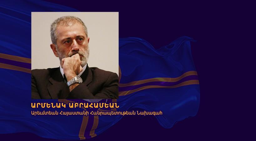 (Français) Communiqué du Conseil National d'Arménie Occidentale