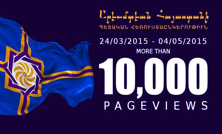24/03/2015 — 04/05/2015: Աւելի քան 10,000 դիտում: Շնորհակալութիւն բոլորին