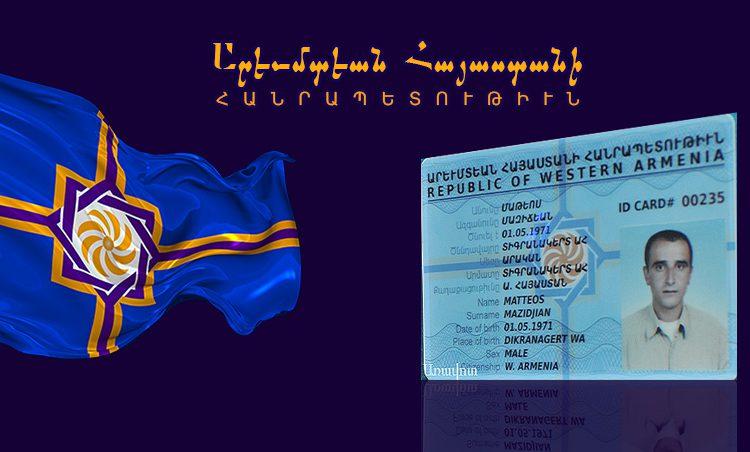 Ծպտյալ հայերին Հայաստանում չեն մկրտել