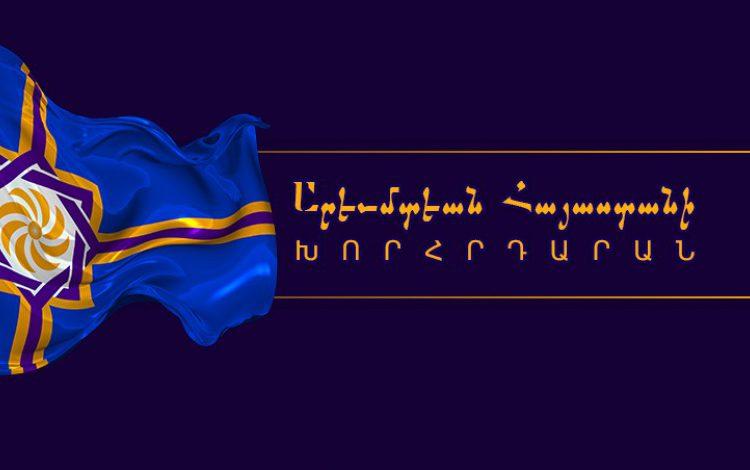 Արեւմտյան Հայաստանի Ազգային ժողովի Նախագահ Արմեն Տեր-Սարգսյանի զեկույցը Խորհրդարանի 1-ին գումարման 4-րդ նստաշրջանում