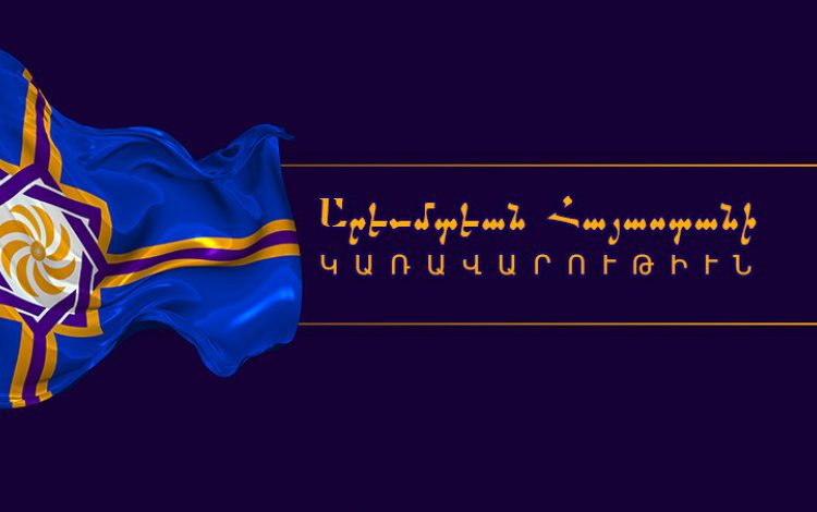 Bedros Hajian interview with government of Western Armenia July 2, 2016