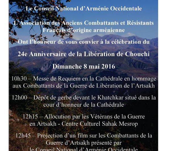 La célébration du 24e Anniversaira de la Libération de Chouchi