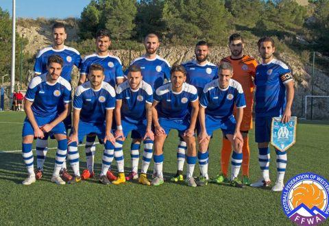 Гимн Западной Армении на чемпионате мира по футболу ( ConiFa) в Абхазии