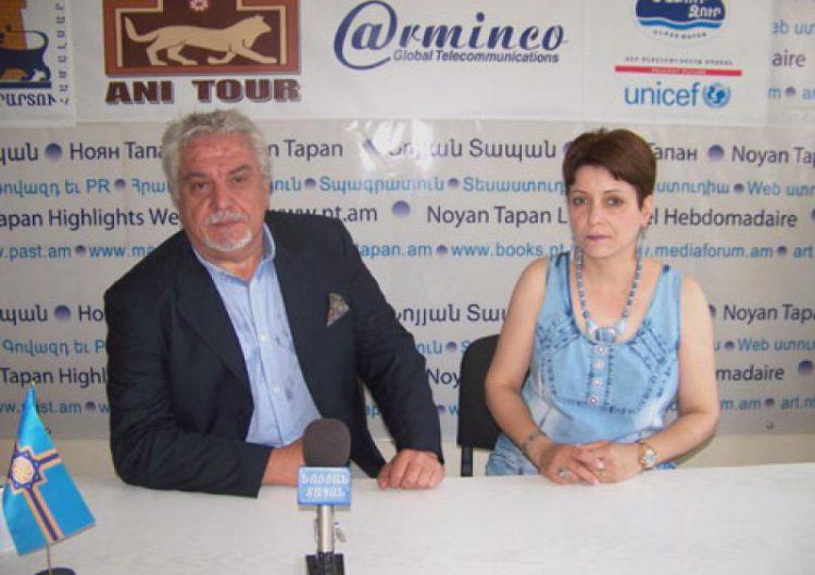 Արևմտյան Հայաստանի Հանրապետության կառավարությունը կոչ է անում հետևել իր օրինակին և վավերացնել Սևրի պայմանագիրը