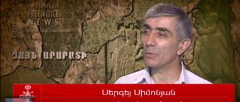 (Eastern Armenian) Հայկ Նահապետի հետքերով