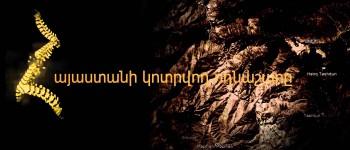 (Eastern Armenian) «Հայաստանի կոտրվող ողնաշարը»