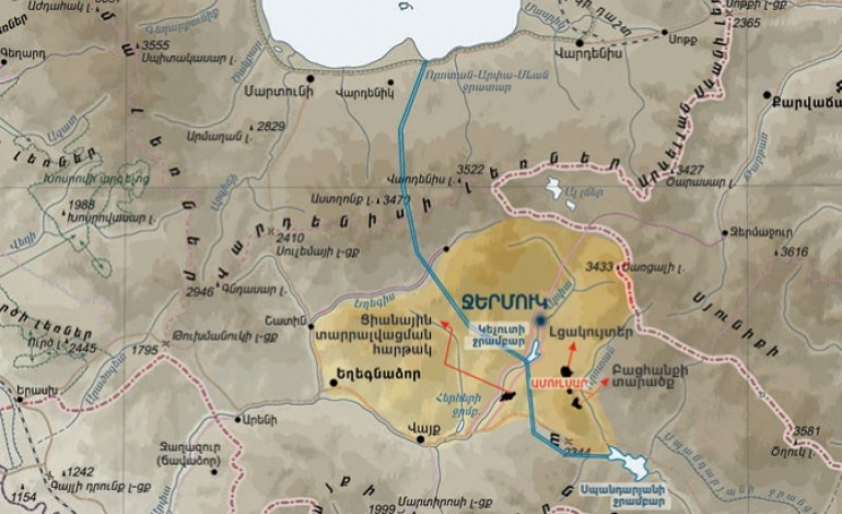 (Eastern Armenian) ՀԲՃ-ն Ամուլսարի հանքի շահագործումը կանխելու գործողությունների պլան է մշակում
