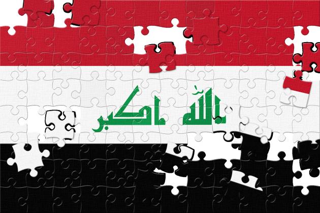 Турция прорывается в Ирак через Ниневию