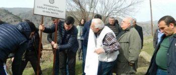 (Eastern Armenian) Քաշաթաղում հիմնվել է Լեոնիդ Ազգալդյանի 75-րդ տարելիցին նվիրված պուրակ