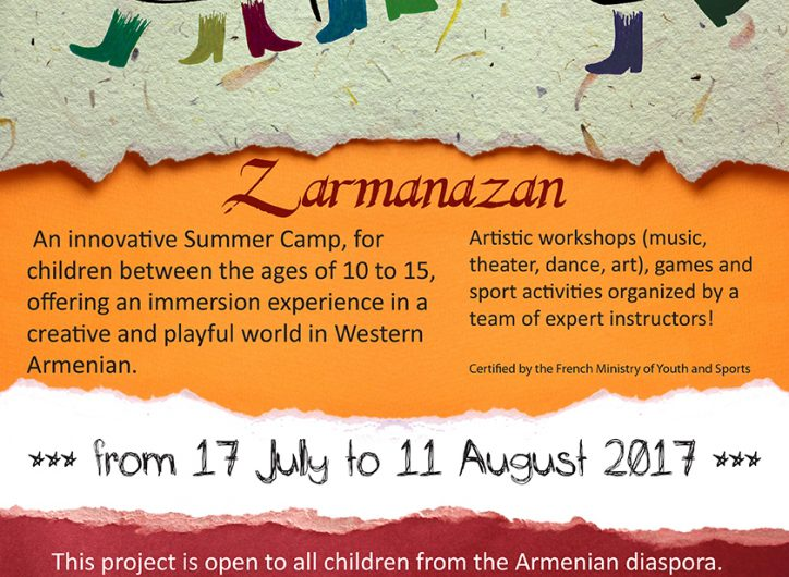 2017 Summer Camp – Zarmanazan