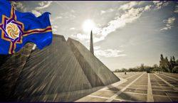Сообщение  Правительства Республики Западная Армения