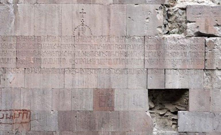 (Eastern Armenian) ԱՀԱԶԱՆԳ ԿՐԹՈՒԹՅԱՆ ՆԱԽԱՐԱՐՈՒԹՅԱՆԸ