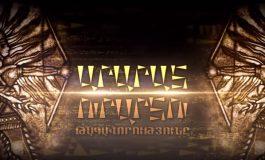 (Eastern Armenian) «ԱՐԱՐԱՏ-ՈՒՐԱՐՏՈՒ ԹԱԳԱՎՈՐՈՒԹՅՈՒՆԸ» (Մաս IV)