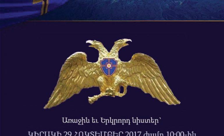 (Français) Cinquième Session du Parlement de l'Arménie Occidentale  Les 29 octobre 2017 et 30 octobre 2017 à Erevan