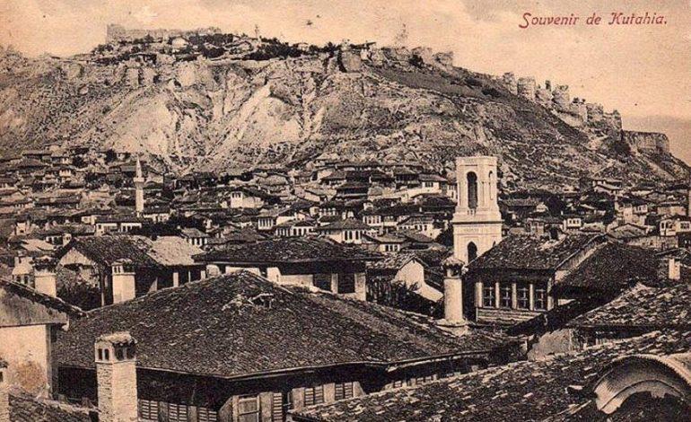 (Eastern Armenian) Կոմիտասի ծննդավայրը` Քյոթահիա…