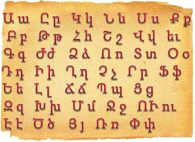 Les mystères de l'alphabet arménien