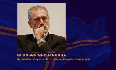 (Français) L'Arménie Occidentale condamne l'invasion turque de la région d'Afrin