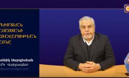 (Western Armenian) 2018-ը և Արեւմտեան Հայաստանը
