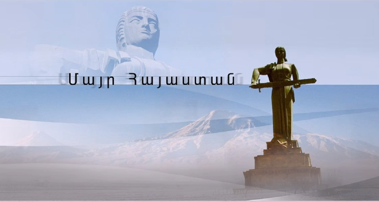 New Age Armenia – Kochari