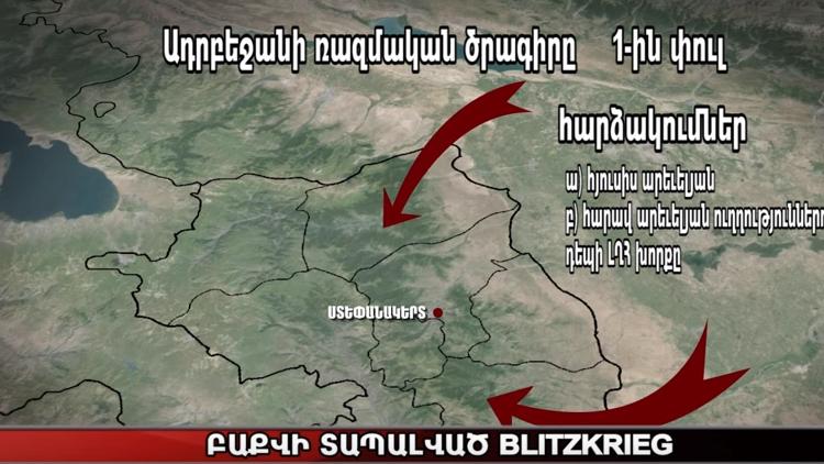 Сможет ли Азербайджан отвоевать Нагорный Карабах за неделю?