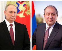 ՀՀ և ՌԴ նախագահները հեռախոսազրույց են ունեցել