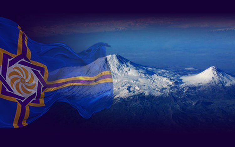 Vive l'Arménie Occidentale Libre, Souveraine et Indépendante !