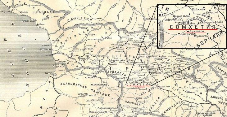 Georgian name for Armenia: a short inquiry