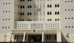 Սիրիան դատապարտում է Թուրքիայի և ԱՄՆ-ի ներխուժումը Մանբիջ