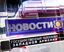 Новости 2018-06-23