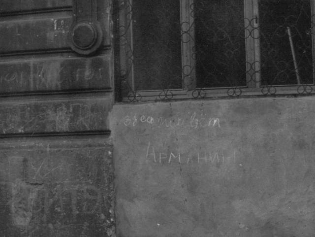 Армения: пронырливые лакеи режима понимают с полуслова…