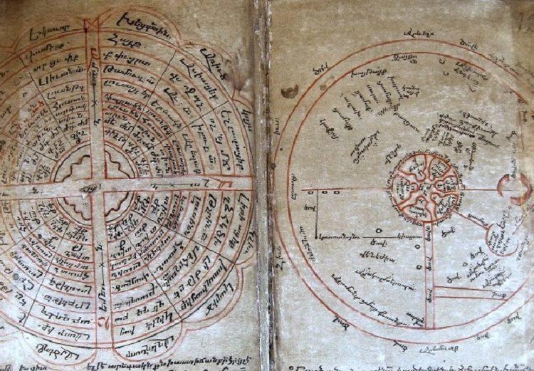 Как армяне в средневековье узнали о том, что стало известно через столетия Видео Россия-Культура