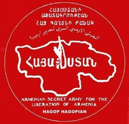 Հայաստանի Ազատագրութեան Հայ գաղտնի Բանակի Քաղաքական ուղեգիծը (hամառօտ)