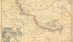 98 ième anniversaire de la signature du Traité de Sèvres par la Turquie – 10 août 1920