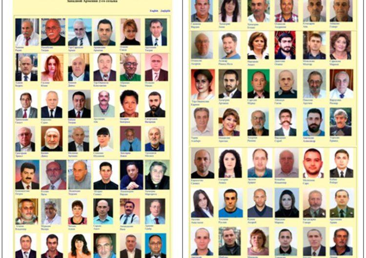 Պաշտօնական Հաղորդագրութիւն : Արեւմտեան Հայաստանի Հանրապետութեան օրէնսդրական ընտրացանկը առեւանգելու փորձով մեղադրուած քրէական յանցագործութեան մասին