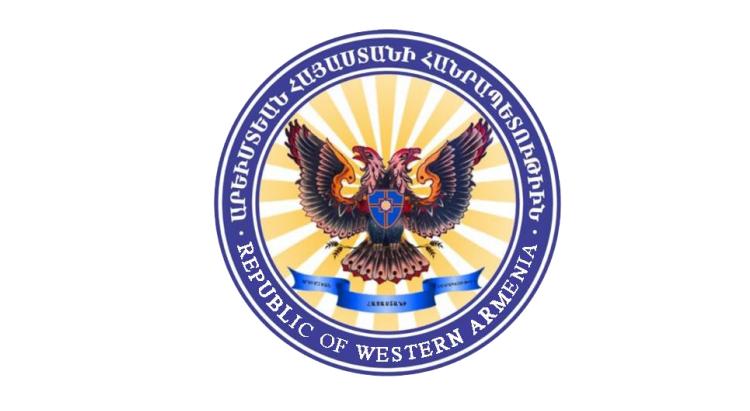 Официальное обращение Республики Западной Армении
