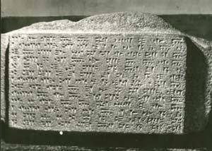 Երևանը 6000 հազար տարեկան է