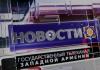 Новости 2018-10-18