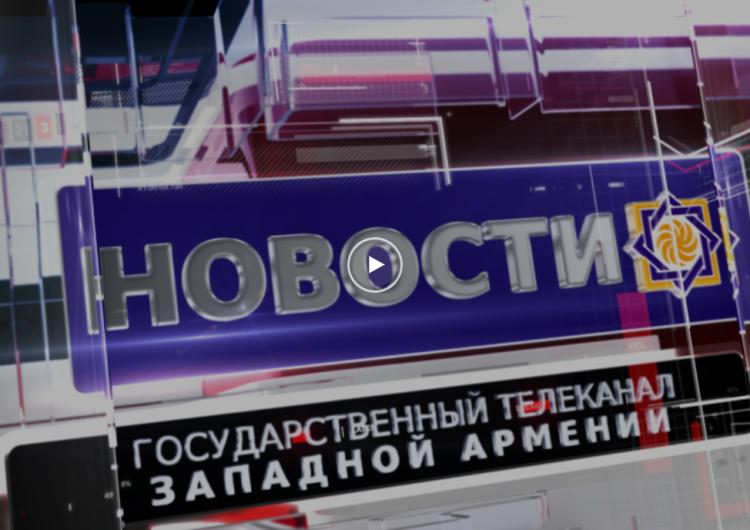 Новости 2018-10-03