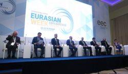 В Ереване стартовал  форум Евразийская неделя