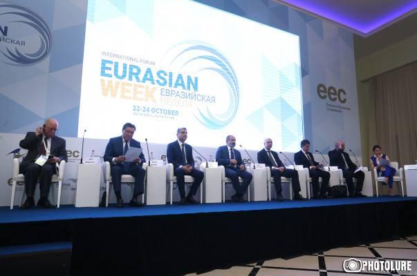 Երեւանի մէջ մեկնարկած է «Եւրասիական շաբաթ» միջազգային համաժողովը