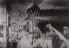 Georges Méliès: Le Bourreau turc (1904)