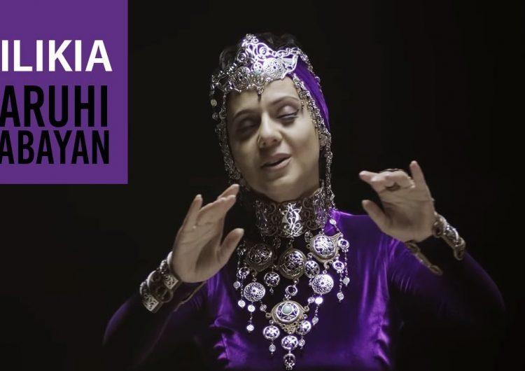 Ճանաչենք մեր մշակույթը -Արևմտյան Հայաստան