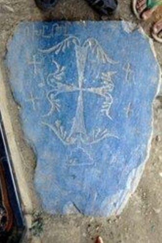 1599 թուականի հայկական խաչքարը՝ քրդի տան շեմի քարը դարձած է. Սամուէլ Կարապետեան