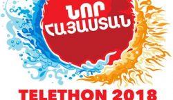 Ֆրանսայի մէջ մեկնարկած է «Հայաստան» հիմնադրամի ամենամեայ հեռուստամարաթոնը. այն կը տեւէ մինչեւ Նոյեմբերի 18-ն